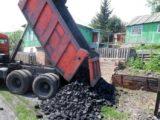 В Кузбассе стартовала традиционная акция «Благотворительный уголь»