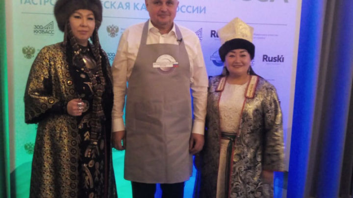 Мысковчане принимают участие в Недели Кузбасской кухни проводимой в самом высоком ресторане Европы — «Ruski» в Москве
