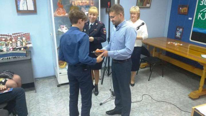 В преддверии Дня народного единства юные мысковчане торжественно получили паспорт гражданина РФ