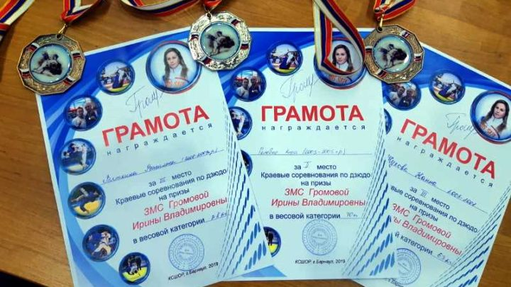 Мысковские дзюдоисты успешно выступили на соревнованиях в Барнауле