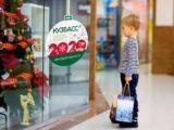 В Мысках объявлен конкурс на лучшее новогоднее оформление