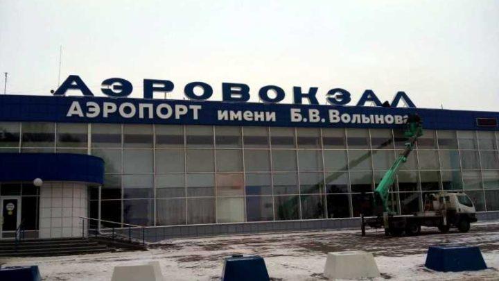 С января 2020 года откроются новые авиарейсы из Новокузнецка субсидированные из бюджета Кузбасса