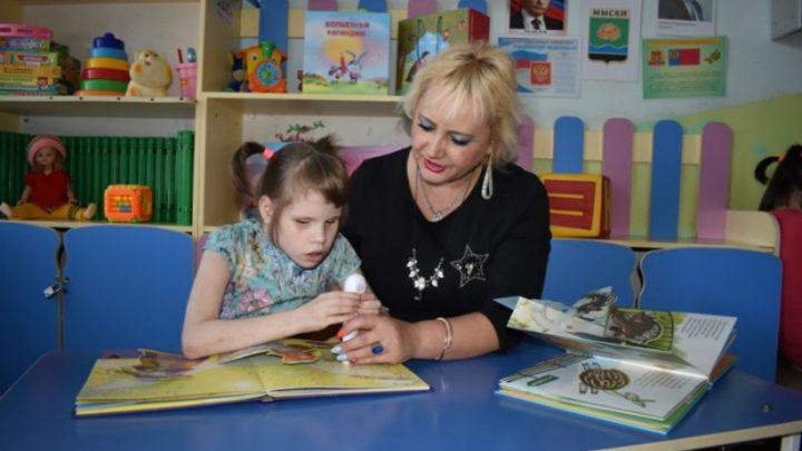 В Мысковском детском доме-интернате приобретено новое реабилитационное оборудование