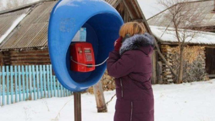 Плата за звонки с таксофонов на все номера мобильных телефонов отменена