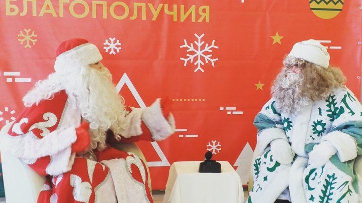 В Мысках прошла встреча двух Дедов Морозов
