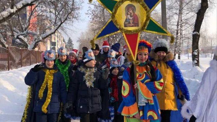 В Мысках состоялось традиционное рождественское шествие