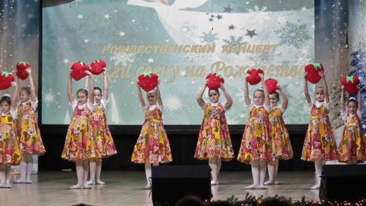 Рождественский концерт «Зажги свечу на Рождество» прошел в ДК им.Горького