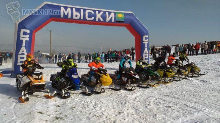 В Мысках прошел фестиваль любителей и профессионалов снегоходного спорта «Февральская метель — 2020»