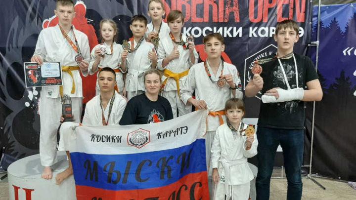 Каратисты из Мысков успешно выступили на Всероссийском турнире «Siberia Open 2020»