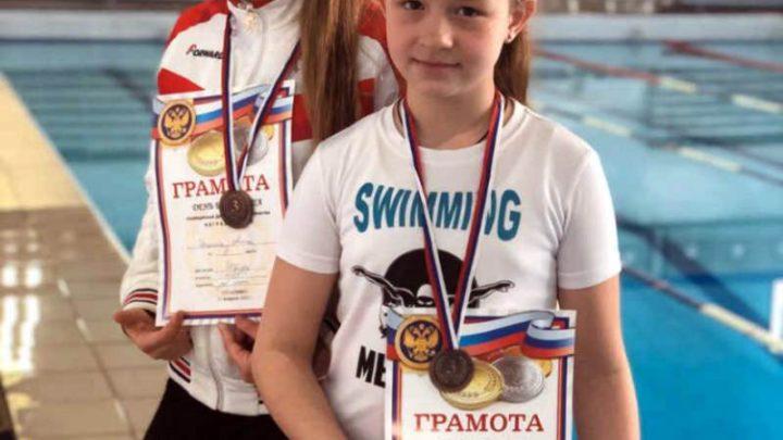 Мысковчане успешно выступили в Новокузнецке на соревнованиях по плаванию