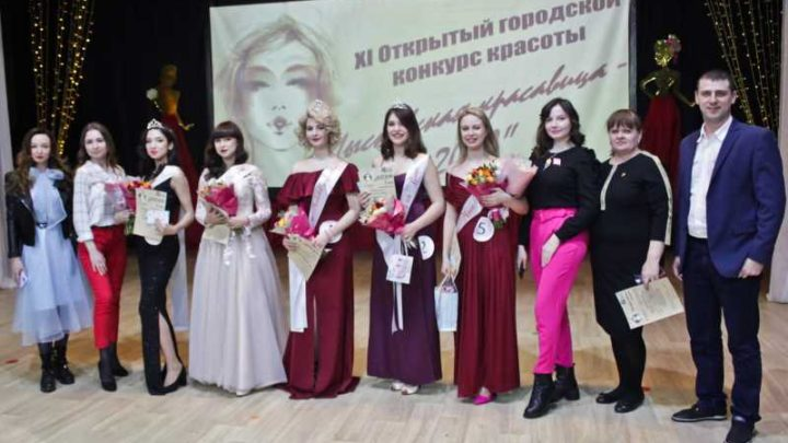 Неустроева Александра стала победителем конкурса «Мысковская красавица — 2020»