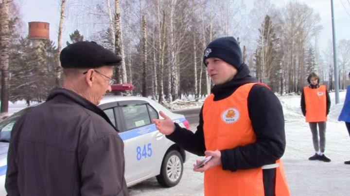 В Мысках волонтёры и сотрудники ГИБДД напомнили автолюбителям о безопасной скорости