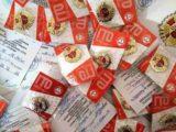 В Мысках центр «Готов к труду и обороне» запускает интернет-марафон «Как я получил знак отличия ГТО»