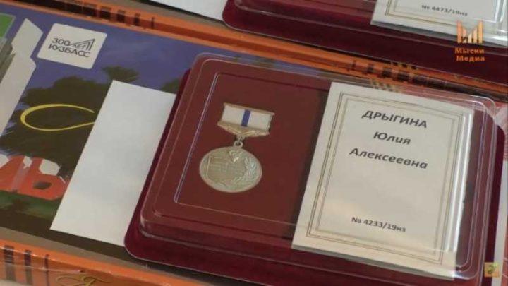 Евгений Тимофеев вручил высокие министерские награды мысковским педагогам