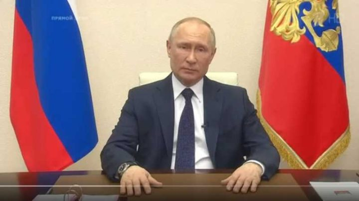 Президент Российской Федерации обратился к гражданам