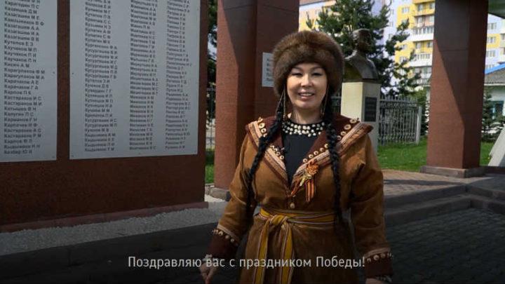 Мысковчане присоединились к акции «День Победы на разных языках»