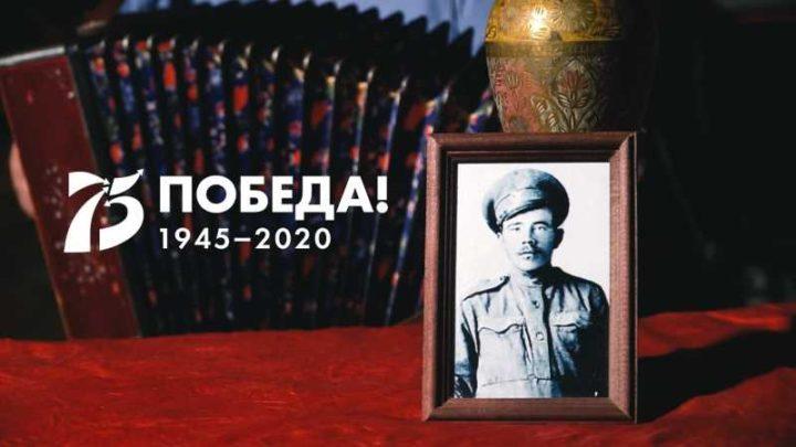 Мысковский поэт Василий Копысов написал балладу «Дорогой однополчанин…»