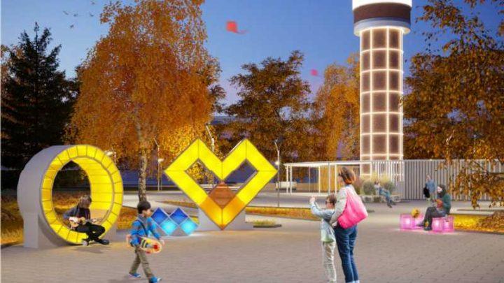 СУЭК оказал поддержку Мыскам в рамках Всероссийского конкурса проектов по созданию комфортной городской среды