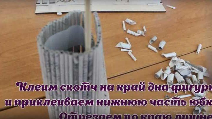 Библиотечный клуб «Лебедушка» провел онлайн мастер-класс в технике плетения из газетных трубочек