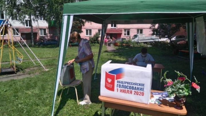 В Мысках избирательный участок №558 организовал голосование вне помещения