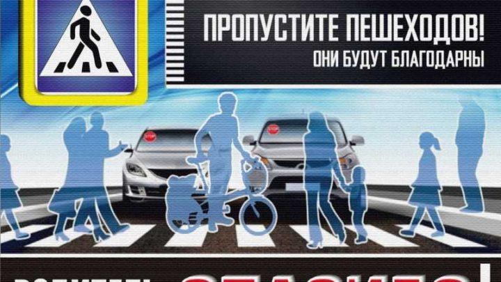 В Мысках водитель LADA 2114 совершил наезд на несовершеннолетнего пешехода
