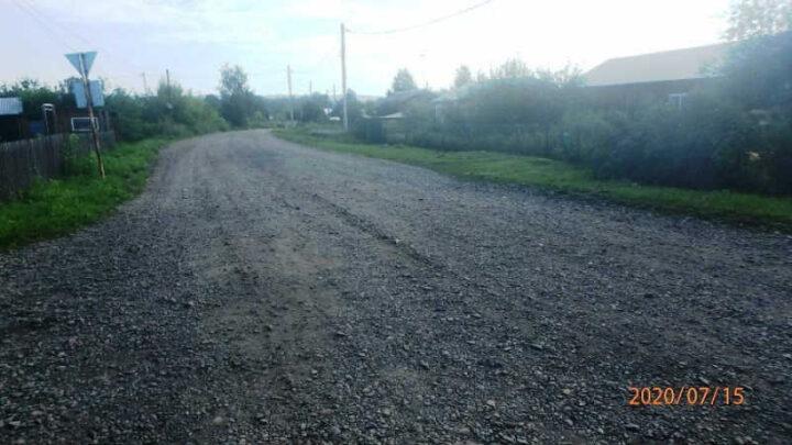 В Мысках отсыпали более 10 км дорог частного сектора