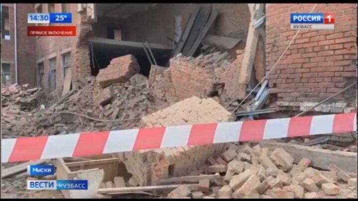 Страшные кадры: в Мысках обрушилась стена школы