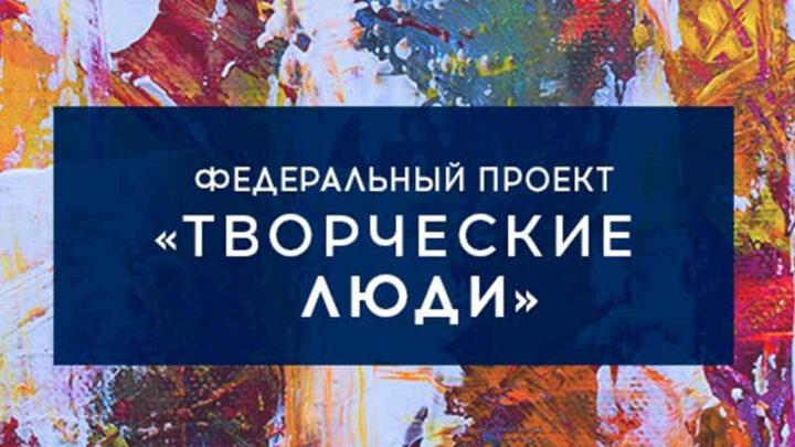 Работники культуры Мысков повышают квалификацию в рамках нацпроекта «Культура»