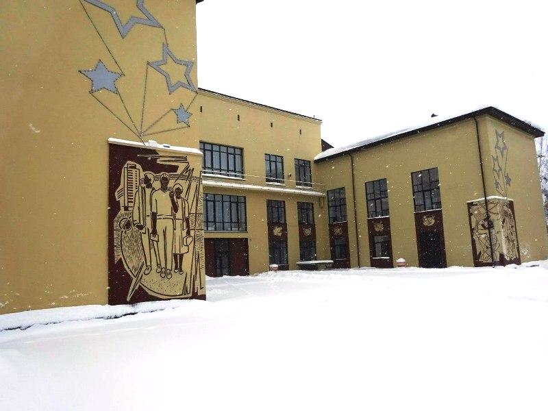 Мысковчане продолжают делиться фотографиями «зимней сказки»